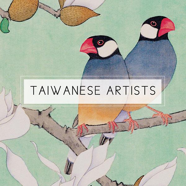 Taiwanese Artists