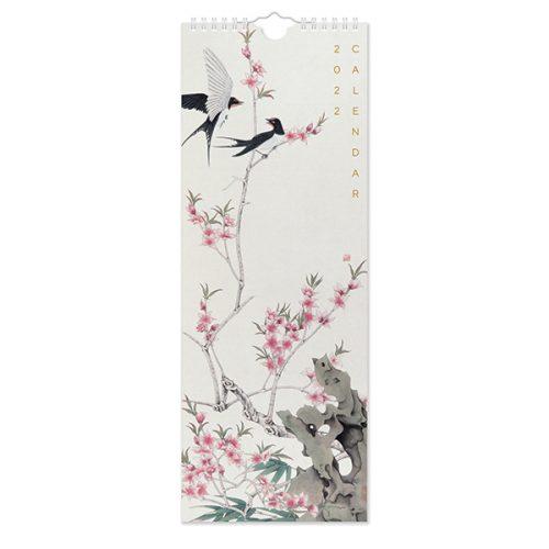C22122 Taiwanese Artists Slim Calendar